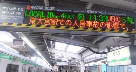 20101211_higashi_oomiya_st