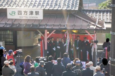 20101214_kusudama