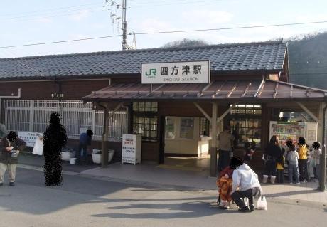 20101214_shiotsu_st3