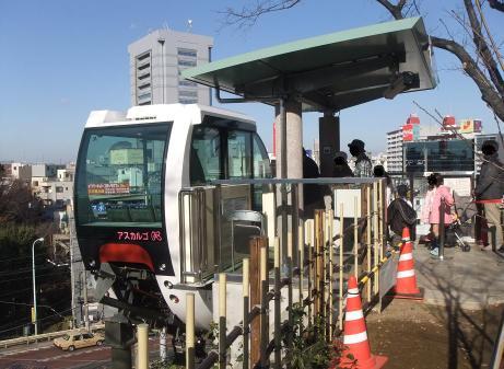 20101216_asukarugo2