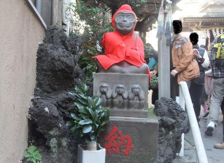 20101217_3saru