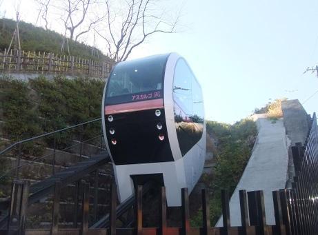 20101217_asukarugo