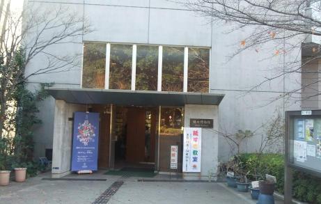 20101217_kaminohakubutsukan