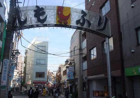 20101217_shimofuri_syoutengai