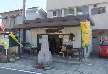 20101222_chokubaijyo