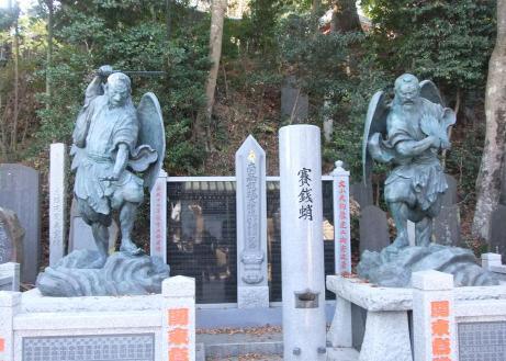 20101226_tengu