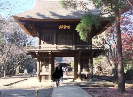 20101227_heirinji