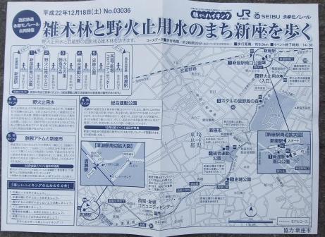 20101227_map