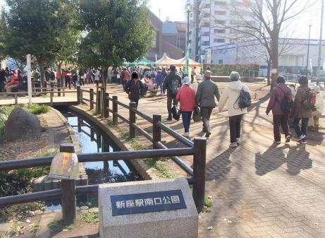 20101227_minamiguchi_park