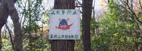 20101228_kyuta