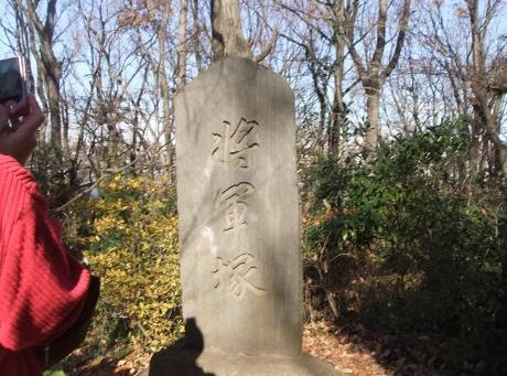 20101228_syougunzuka