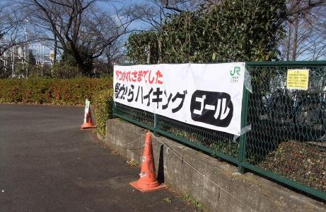20101230_goal_maku