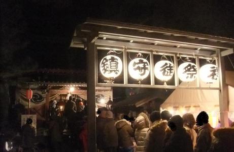 20110101_sanpai