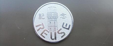 20110102_coin1