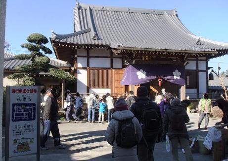20110111_jionji