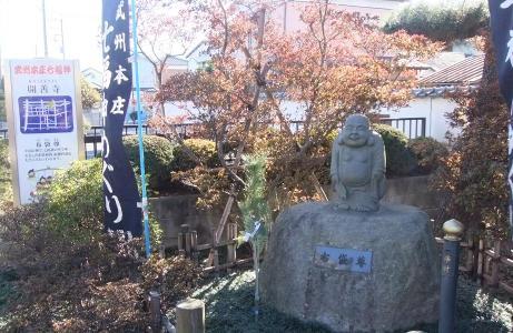 20110111_kaizenji_hoteison