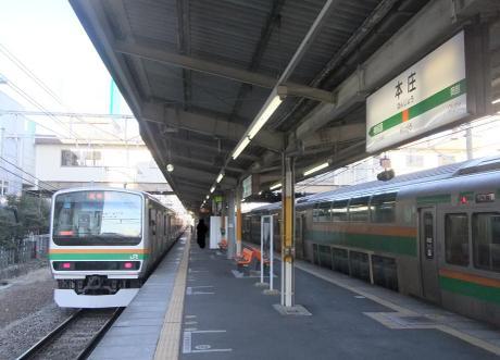 20110111_honjyou_st_home1