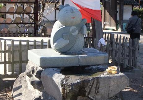 20110115_futsumoji_zeniarai