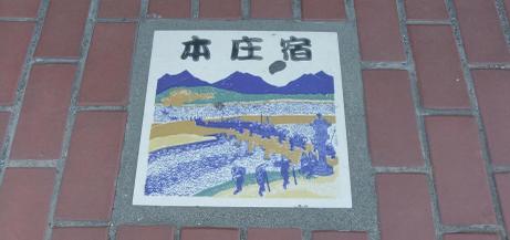 20110115_honjyou_syuku