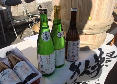 20110115_red_renga_hall_beer