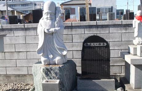 20110115_senrinji_jyuroujin