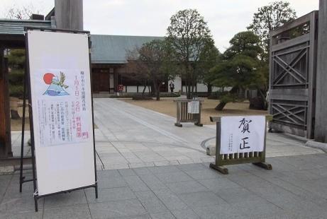 20110117_enter