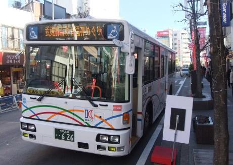 20110118_bus