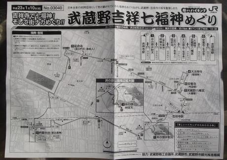 20110118_map