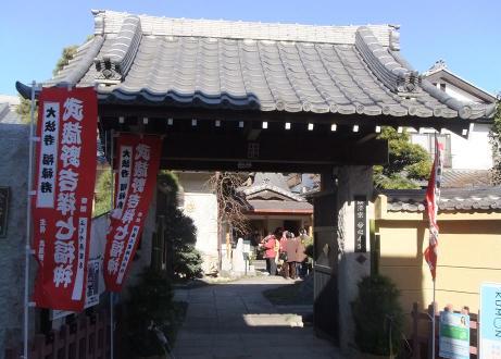 20110118_daihouzenji