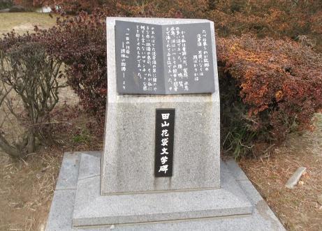 20110120_bungakuhi