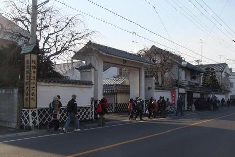 20110121_ryujin_syuzou2