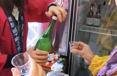 20110121_shiin2