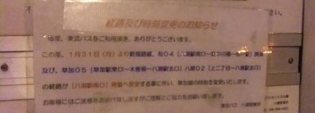 20110122_info