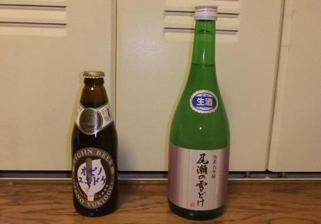 20110123_ryuzin_syuzou_miyage