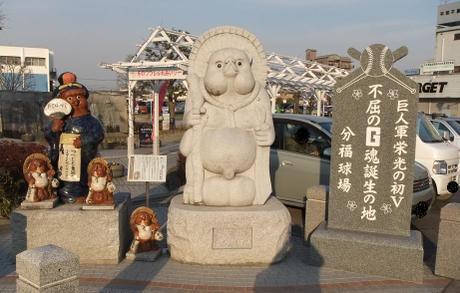 20110123_tatebayshi_bunbuku