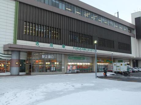 20110129_furukawa_st2