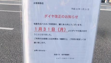 20110129_annai2