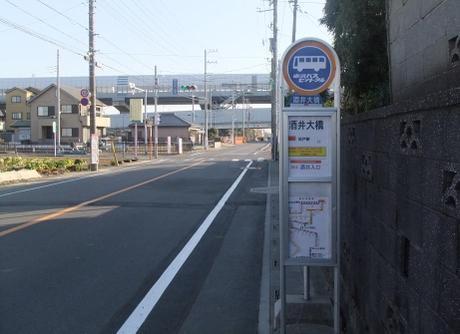 20110129_sakai_oohashi_busstop