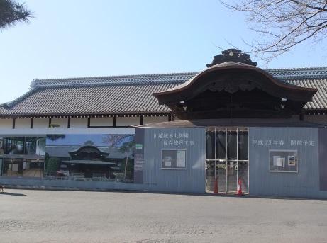 20110201_honmarugoten