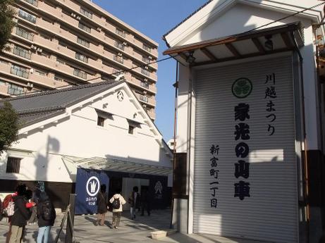20110204_dashi1