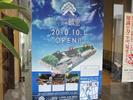 20110204_poster