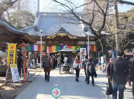20110205_renkeiji