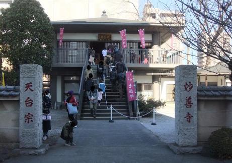 20110206_myouzenji