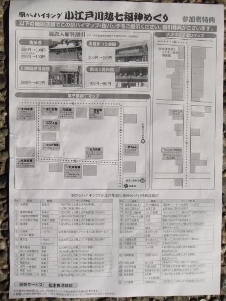 20110206_sankasya_tokuten
