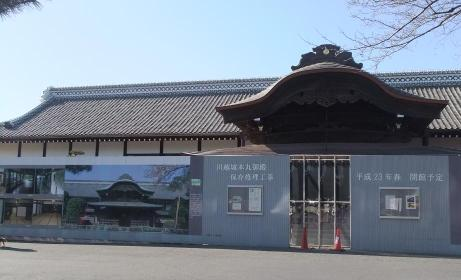 20110206_kawagoejyou