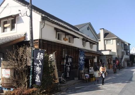 20110206_matsumoto_syouyu_syouten2