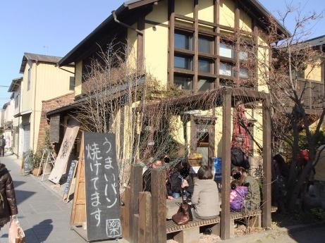 20110206_rakuraku