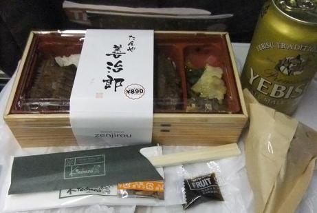 20110207_zenjirou1