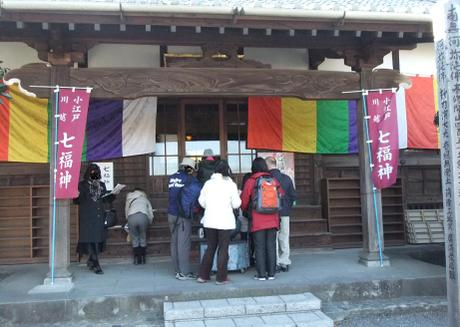 20110206_mitateji