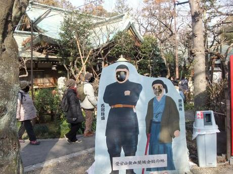 20110207_muketsukaijyoukaidan